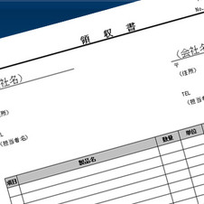 確定申告前の最終チェック!!経費の見直しで7万円の節税
