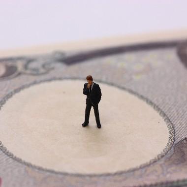 ネット銀行使ってますか? 銀行を変えるだけの20万円節約術!