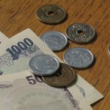 「税金や公共料金を支払うだけで毎年10万円もお得!?」ハガケンの学習紀行:第2話