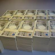 資本金わずか1万円の差で200万円の節税!隣の素敵な会社より10倍イケてる会社の創り方~資本金編