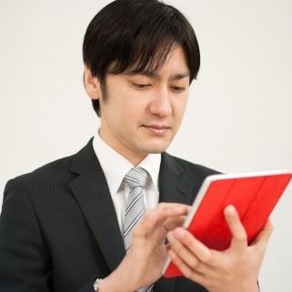 「アプリ作成者必見!!!ソフトウェアの会計処理を理解しよう!!!」はがけんの学習紀行:第5話