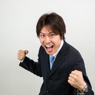まだ間に合う!3月15日までの青色申告の申請!!