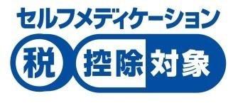 メディケーション大昌.jpg