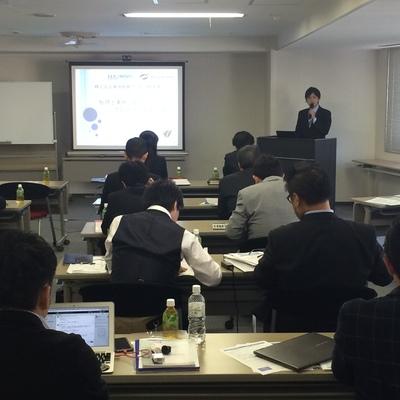 実務経営サービス様主催で「税理士業務に役立つクラウドサービス解説講座」に登壇しました。