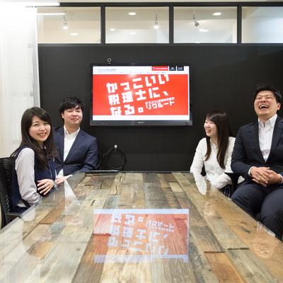 大原の会計業界合同就職面談会に参加します!!