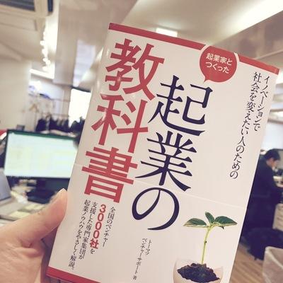 【SRAバックオフィスナビが本で紹介されました!】
