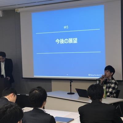 『今の事務所はAI(人工知能)に勝てますか?』セミナーに代表の服部が登壇しました!