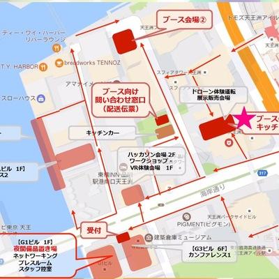 【Samurai Island Expo'17】【1日目】