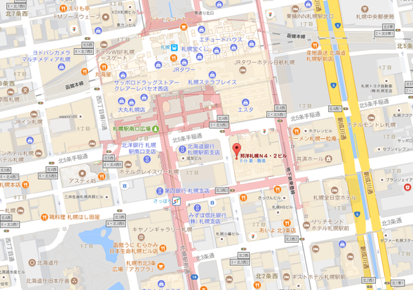 邦洋札幌N4・2ビル.png