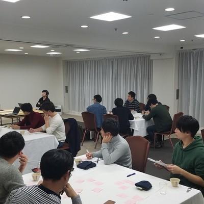 初めての合宿をしたよ~IN札幌~真面目編